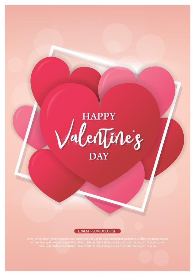Valentindagbakgrund med banret för ballonghjärtaförsäljning Reklamblad för broschyr för valentindaginbjudan, broschyr, tapet med  royaltyfri illustrationer