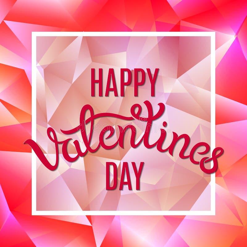 Valentine Card rosado hermoso impresionante stock de ilustración