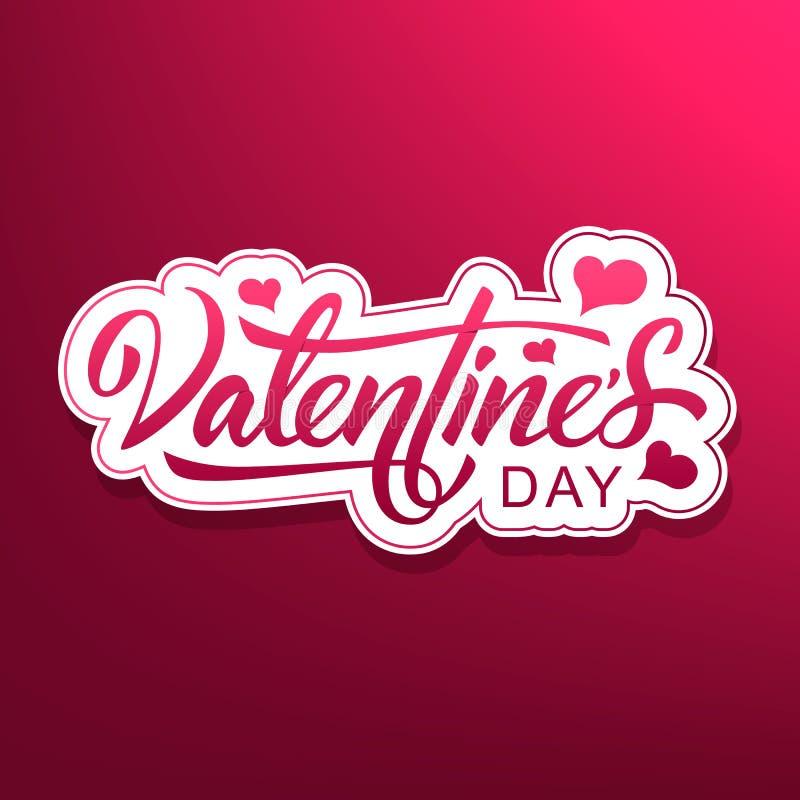 Valentines Day. Beautiful vector inscription stock illustration