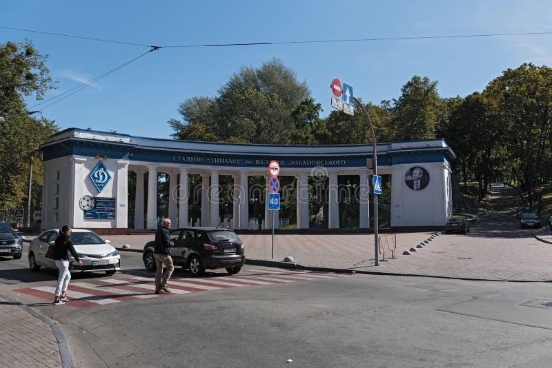 Valeriy Lobanovskyi发电机体育场的大门在基辅,乌克兰 免版税图库摄影