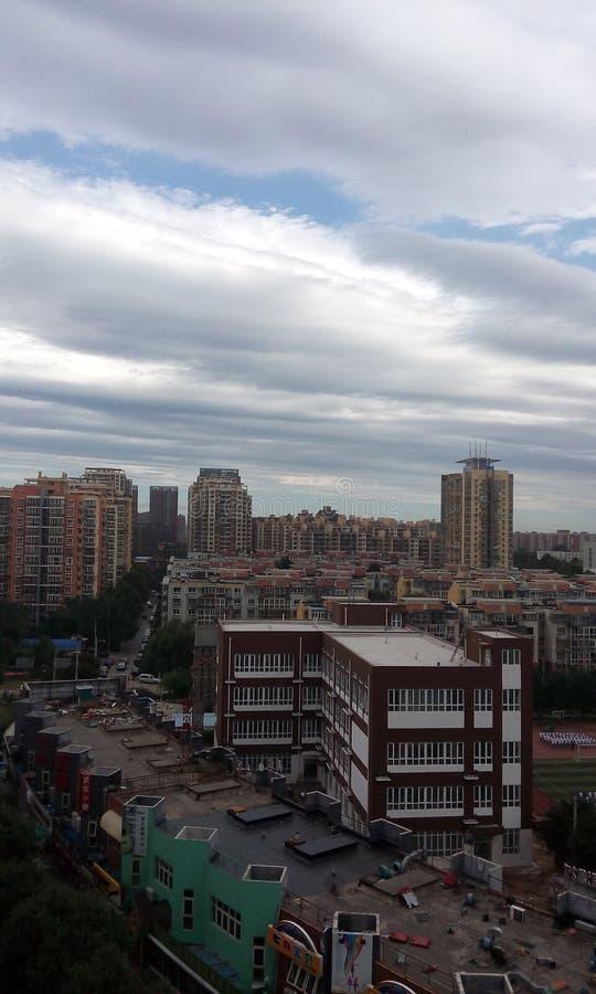 Vallée heureuse de Pékin photo libre de droits