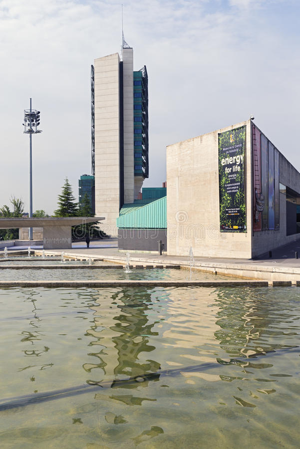 Valladolid Science Museum stock photography