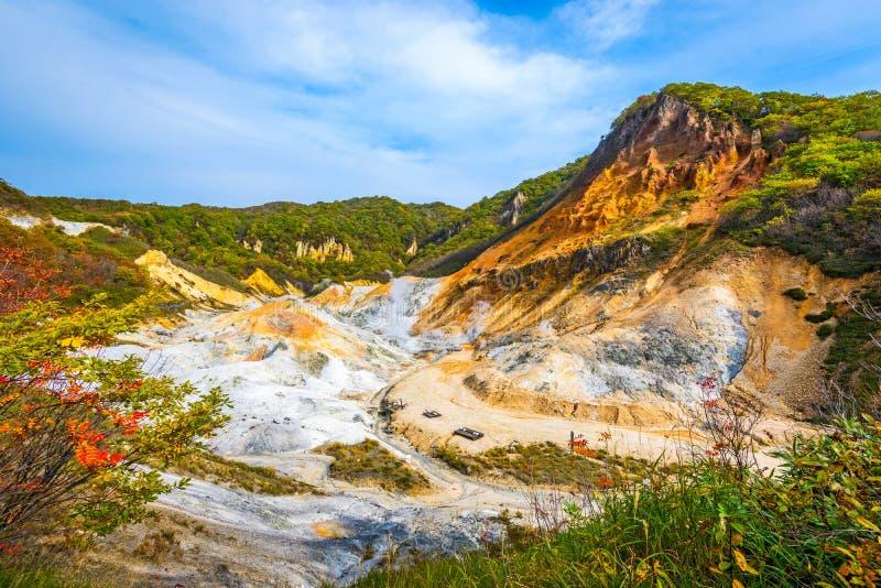 Valle del infierno de Noboribetsu imagenes de archivo