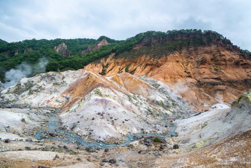 Valle di Jigokudani in Noboribetsu, Hokkaido Giappone immagini stock libere da diritti