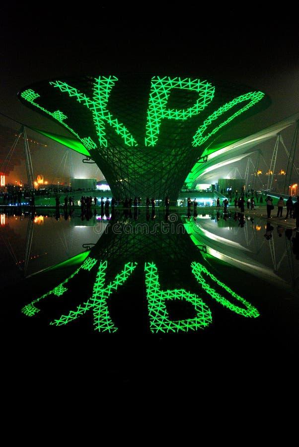 valleysin ήλιων EXPO Σαγγάη του 2010 στοκ εικόνα με δικαίωμα ελεύθερης χρήσης