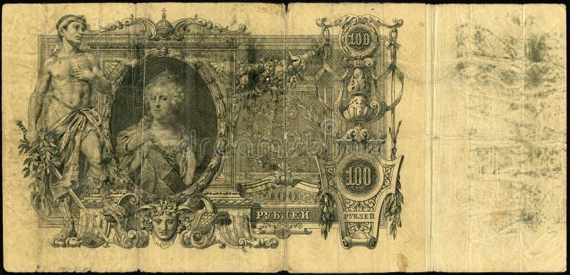 Valuta del Russo dell'annata. fotografia stock libera da diritti