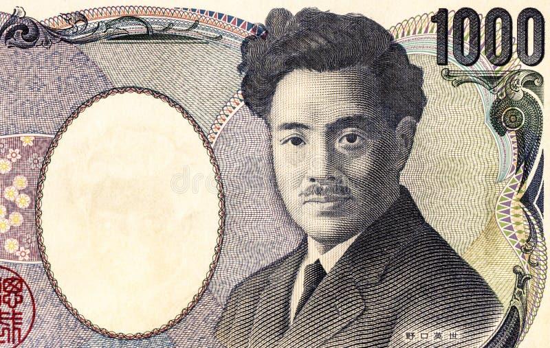 Valuta giapponese una banconota da 1000 Yen immagini stock libere da diritti