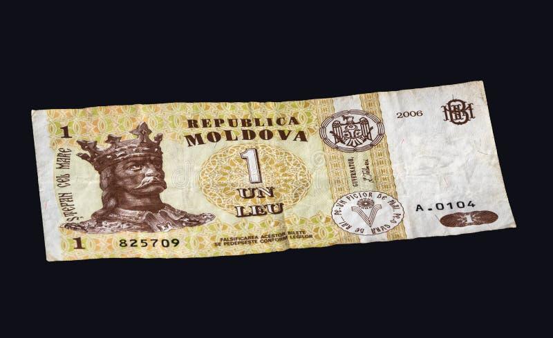 Valuta moldava fotografia stock libera da diritti