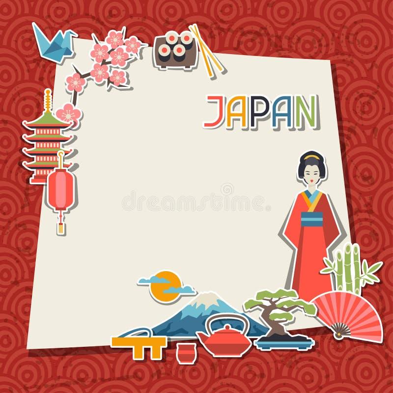 Van achtergrond Japan ontwerp royalty-vrije illustratie