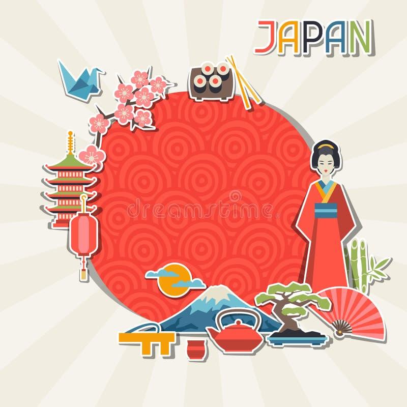 Van achtergrond Japan ontwerp vector illustratie