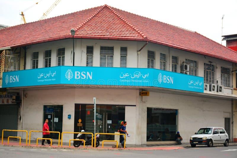 Van BSN (Bank Simpanan Nasional) de Voorgevel in Kota Kinabalu, Maleisië stock afbeeldingen