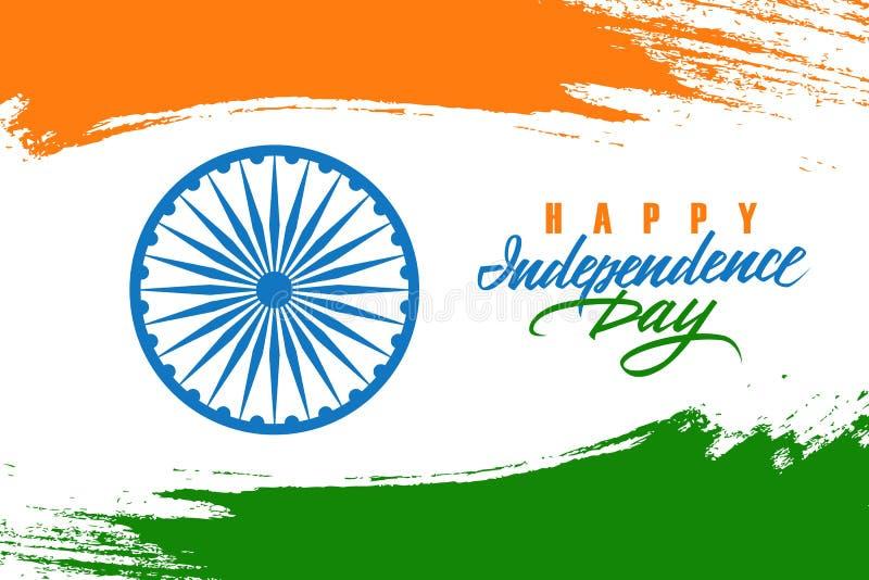 Van de de Onafhankelijkheidsdag van India Gelukkige de vieringskaart met Indisch nationaal de slagachtergrond van de vlagborstel  stock illustratie