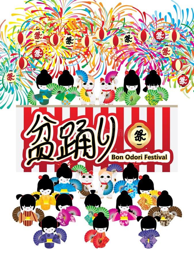 Van de de ventilatordans van Bon Odori van de Maneki Japanse pop het vuurwerkdekking stock illustratie