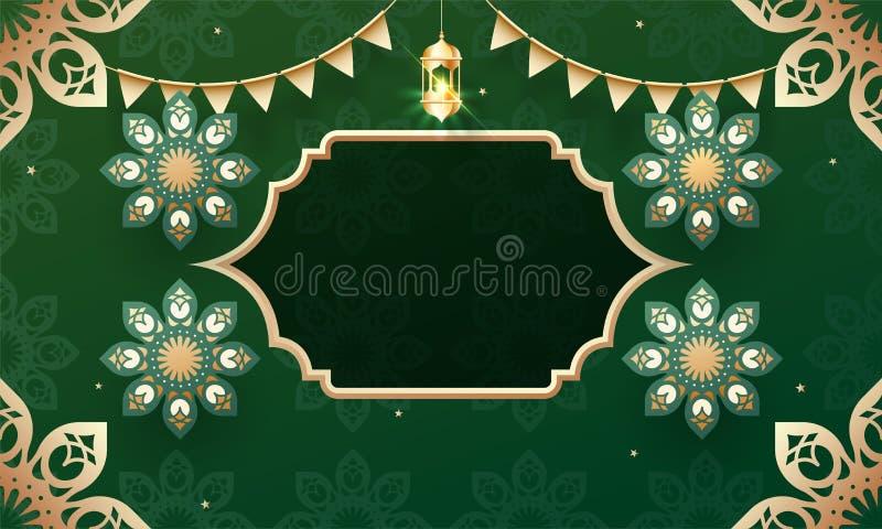 Van de groetkaart of banner ontwerp met leeg uitstekend die kader voor uw bericht en mandalaontwerp wordt gegeven royalty-vrije illustratie