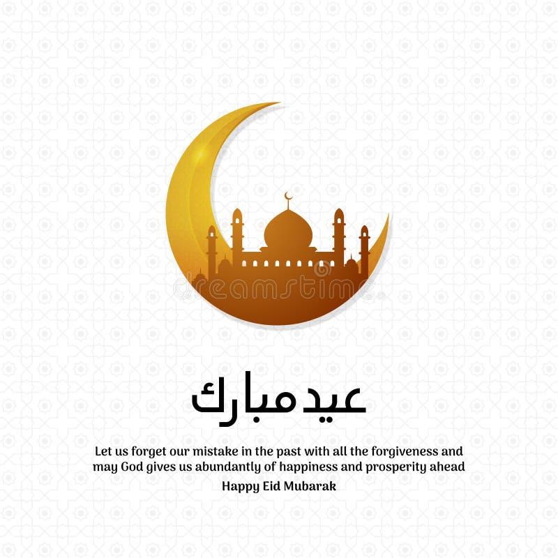 Van de de groetkaart van Eidmubarak eenvoudig malplaatje als achtergrond Gouden toenemende maan met het grote ontwerp van de mosk vector illustratie
