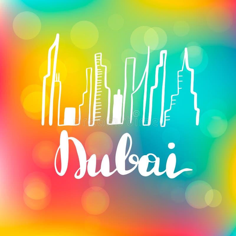 Van de het landschapslijn van Doubai de kunstillustratie vector illustratie