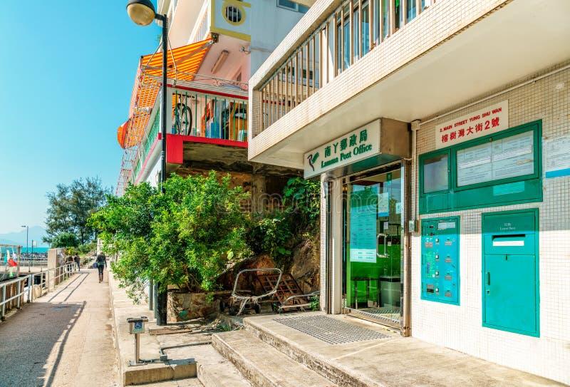 Van de Lammapostkantoor en Hoofdstraat mening in Yung Shue Wan-dorp op Lamma-Eiland in Hong Kong op zonnige dag stock foto's