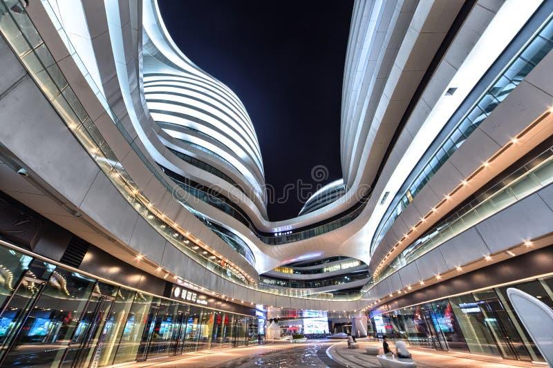 Van de Melkwegsoho van Peking de bouwlandschap royalty-vrije stock fotografie