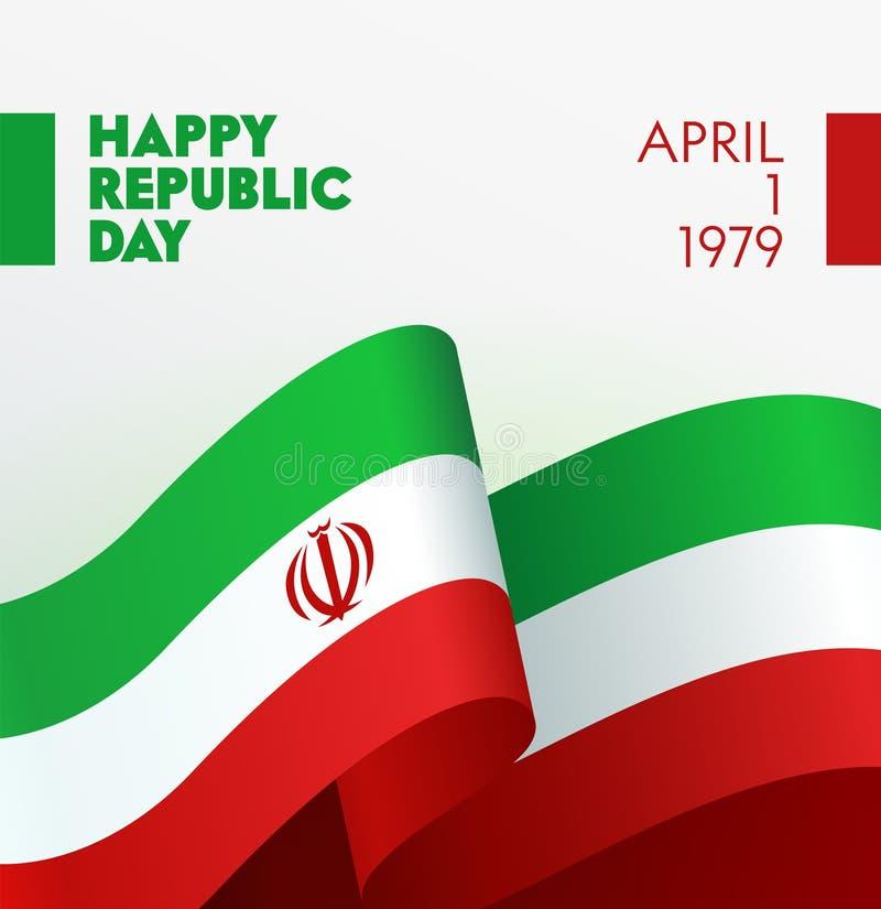 Van de de Onafhankelijkheidsdag van Iran de Bannermalplaatje met Nationale Vlag Iraanse Gelukkige de Dagachtergrond van de Republ vector illustratie