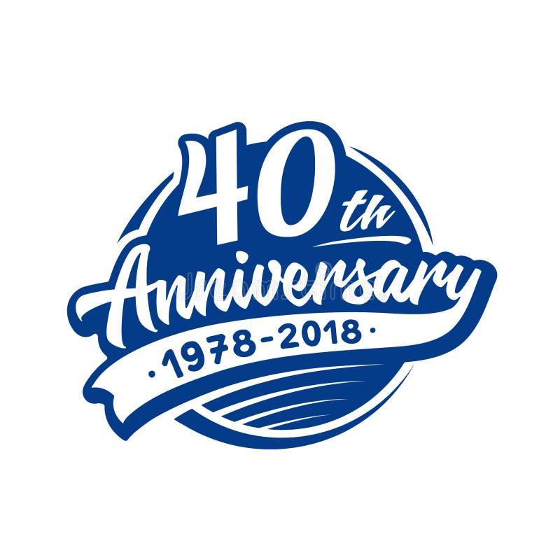 40 van de verjaardagsjaar ontwerpsjabloon Vector en illustratie 40ste embleem stock illustratie