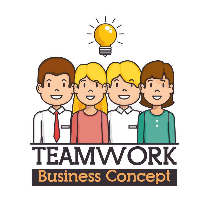 Van het bedrijfs groepswerk concept vector illustratie
