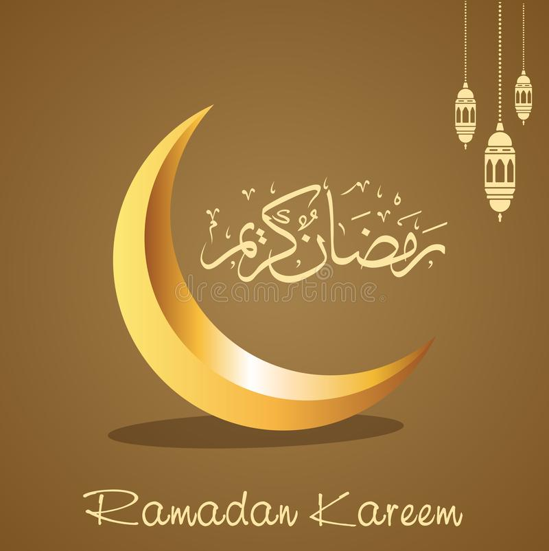 Van het de groetontwerp van Ramadan Kareem de Islamitische koepel van de de lijnmoskee met Arabische patroonlantaarn en kalligraf royalty-vrije illustratie