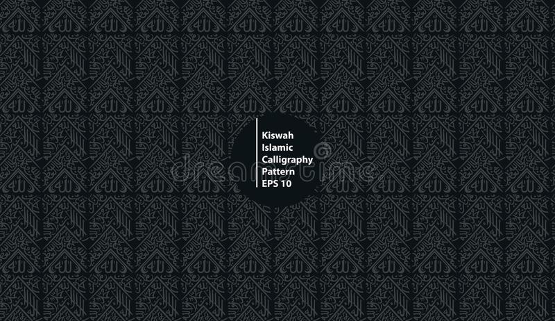 Van het de kunstpatroon van de Kiswah kabbah kalligrafie de Islamitische naadloze achtergrond vector illustratie