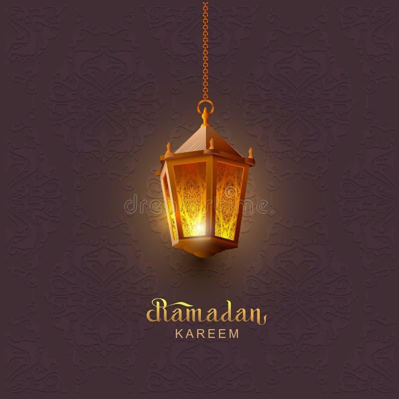 Van het de tekstmalplaatje van Ramadan Kareem van letters voorziende de groetkaart Lamp op achtergrond van een oosters ornament