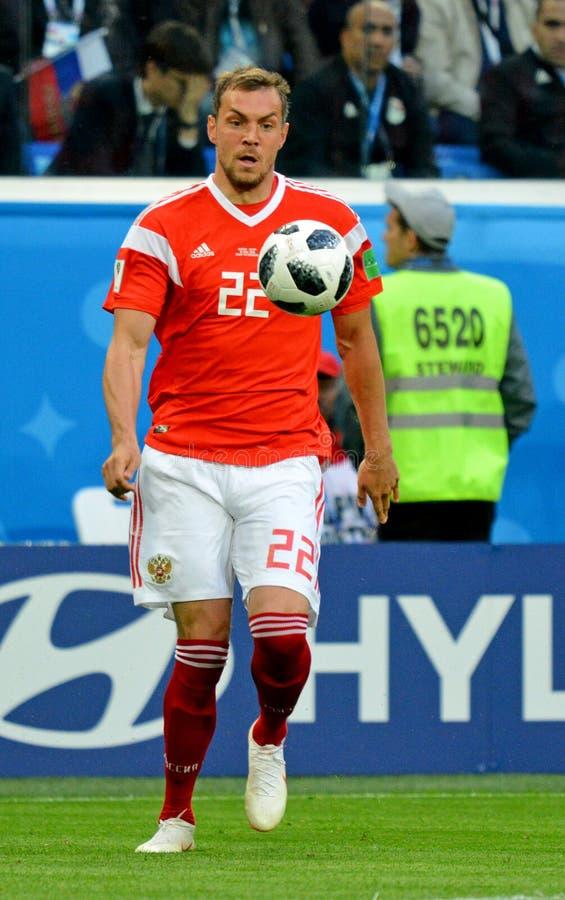 Van het de voetbalteam van Rusland de nationale striker Artem Dzyuba royalty-vrije stock afbeeldingen