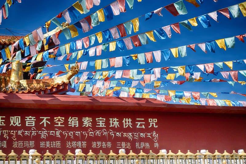 Van het decor het architecturale China van de vlagarchitectuur Chinese detail royalty-vrije stock foto