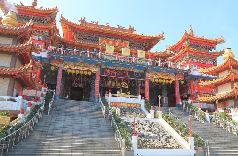 Van het paleislotus van chiming de vijver Kaohsiung Taiwan royalty-vrije stock foto's