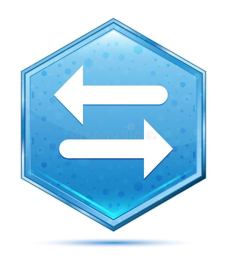 Van het het pictogramkristal van de overdrachtpijl de blauwe hexagon knoop royalty-vrije illustratie