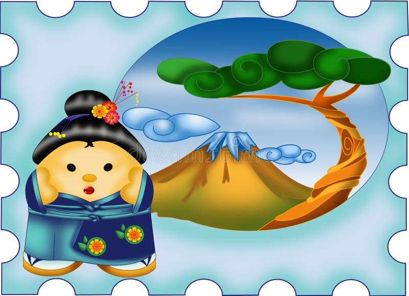Van Japan met liefde vector illustratie