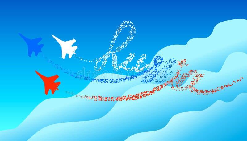 Van letters voorziend Rusland in de blauwe hemel Volgend door silhouetten Russische militaire vliegtuigen Het concept de Russisch royalty-vrije illustratie