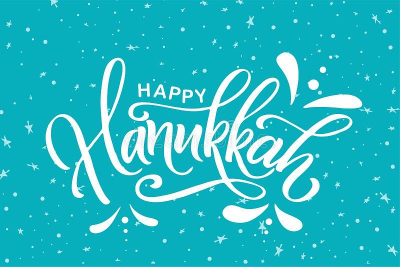 Van letters voorziende kaart met schetselementen Gelukkige Chanoekaaffiche Hand getrokken vectorillustratie stock illustratie