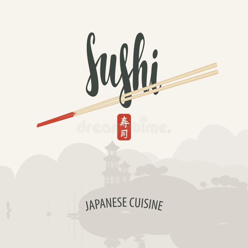 Van letters voorziende Sushi met eetstokjes en het landschap van het oosten vector illustratie