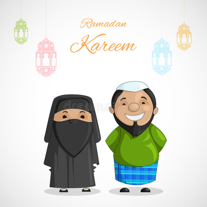 Van Ramadan Kareem (Groeten voor Ramadan) de achtergrond