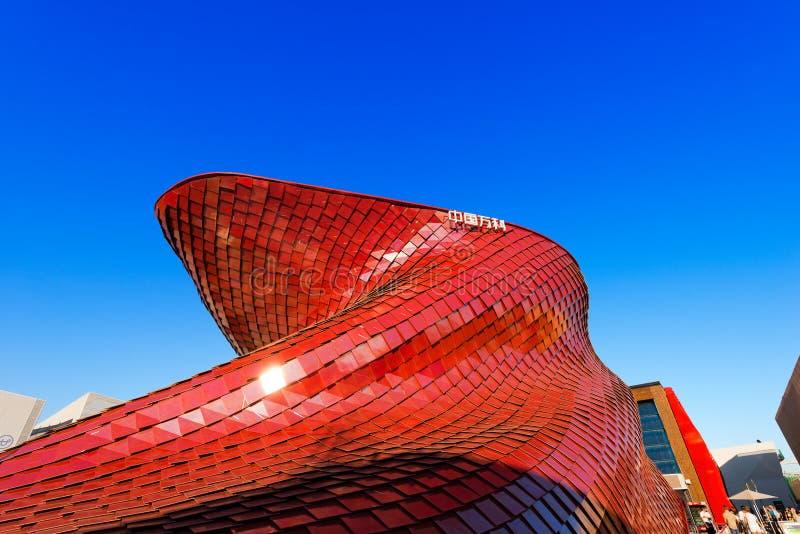 Vankepaviljoen - Expo Milaan 2015 royalty-vrije stock foto