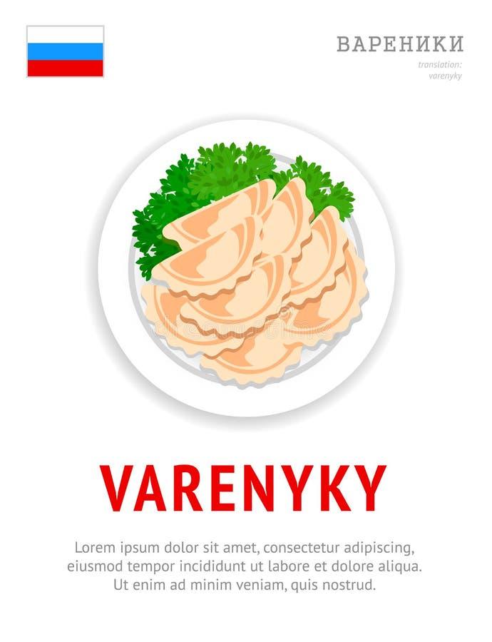 Varenyky prato nacional do russo ilustração royalty free