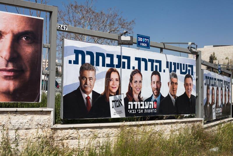 Vari capi di campagna dei partiti politici israeliani fotografia stock