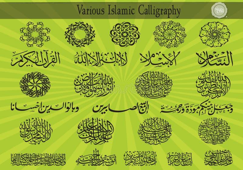 Varia caligrafía islámica ilustración del vector