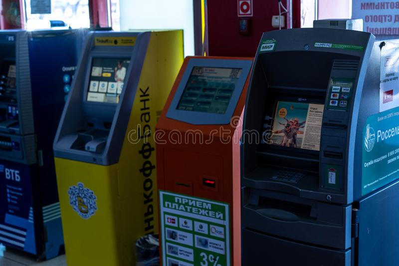 Various ATMs for payment and withdrawal of money.  royalty free stock photos