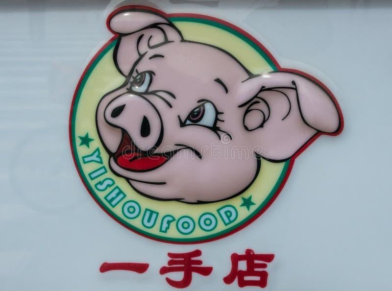 Varkenshoofd als symbool van de slagersopslag royalty-vrije stock fotografie