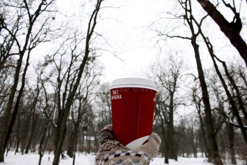 varmt starkt för kaffekopp royaltyfria foton