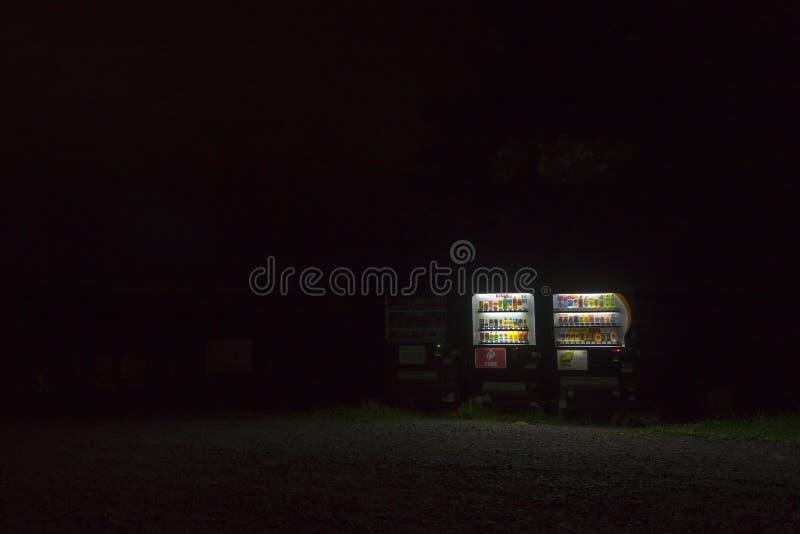 Varuautomat 1 arkivfoto