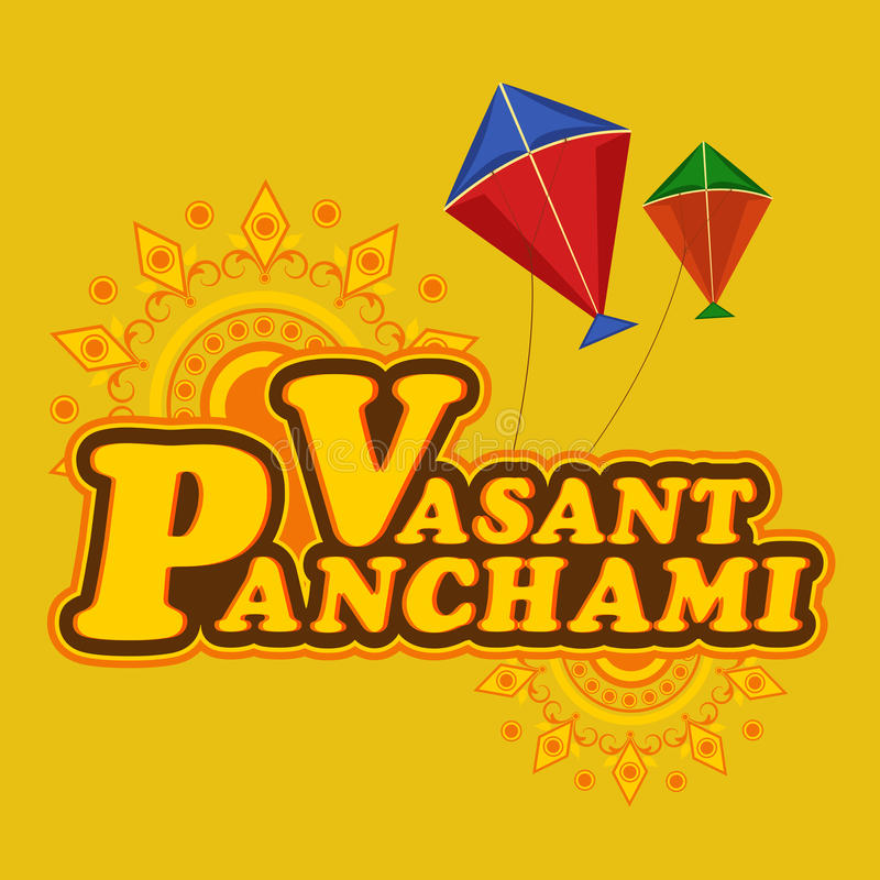 Vasant Panchami庆祝的海报或横幅设计 皇族释放例证