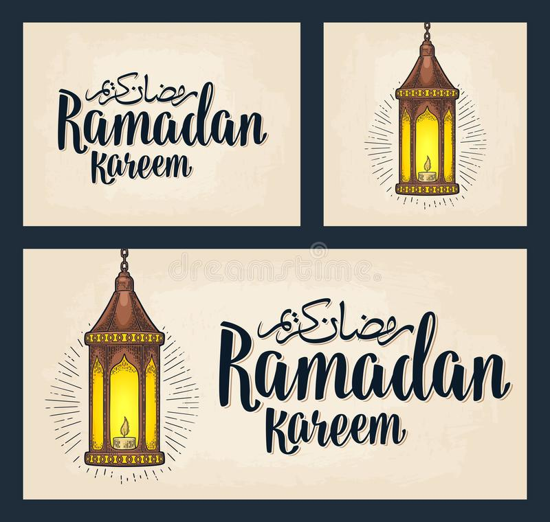 Vastgestelde horizontale, verticale, vierkante affiches Ramadan Kareem-het van letters voorzien