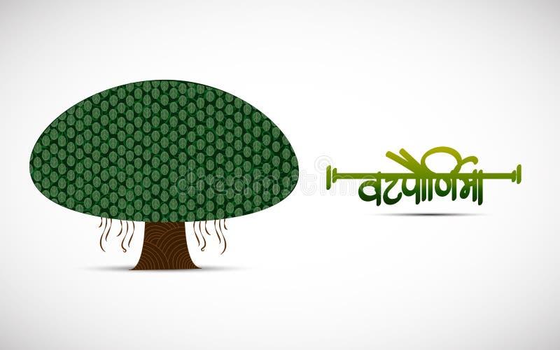 Vat Pournima иллюстрация штока