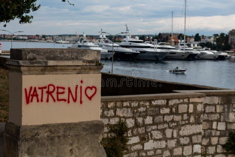 Vatreni Zadar Croacia fotografía de archivo