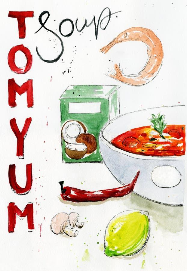 Vattenfärgillustration av bunken av Tom Yum Soup och ingredienser vektor illustrationer
